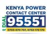 How to check your KPLC bill online via E-bill