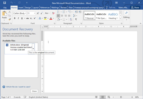 How to Recover Word Document with Unsaved Changes