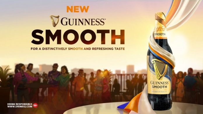 Guinness Smooth Stout beer