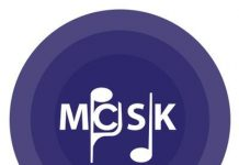 How to Apply and Register with MCSK